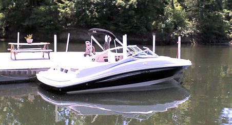 Sea Ray 210 Select with Xtreme Heater
